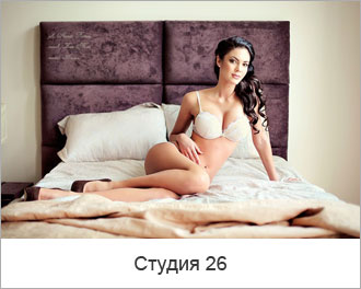 Фотосет на кровати фото 805-998